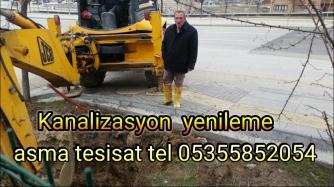 img1461742387916